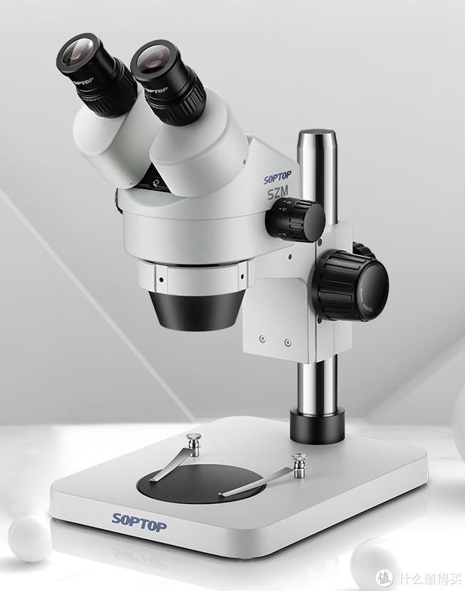 教你500元攒600X连续变倍数码显微镜