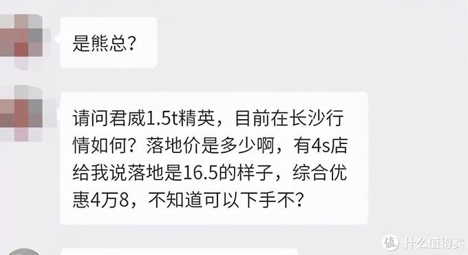 """21年1月车fans购车咨询特别篇:""""76折""""奥迪A4L,""""价格坚挺""""福克斯"""