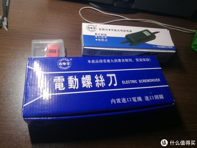 志丰802/6C电动螺丝刀开箱测评