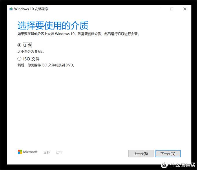 """求求你,别再用""""某风某园某司""""所谓优化盗版Win10系统了,官方免费下载使用的正版它不香吗"""
