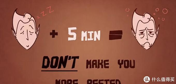 打工人不易,科学10步,教你如何在熬夜之后继续征战沙场