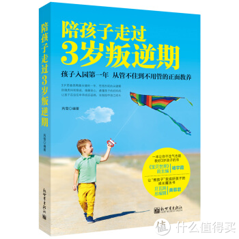 【建议收藏】育儿路上不焦虑~这10本经典育儿科普书请收好