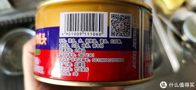 """此""""梅林""""非彼""""梅林"""",中粮梅林红烧肉是否不堪购买?且看评测怎么讲"""