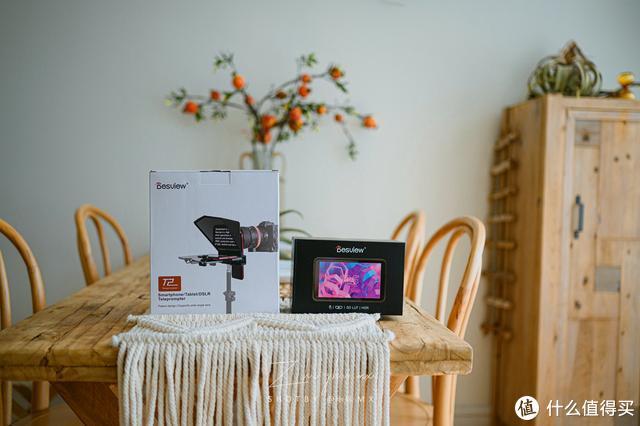 视频小白们的外挂装备:百视悦R5监视器+T2提词器套装上手