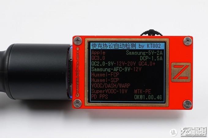 转瞬即逝的45W:三星1A1C车充深度评测