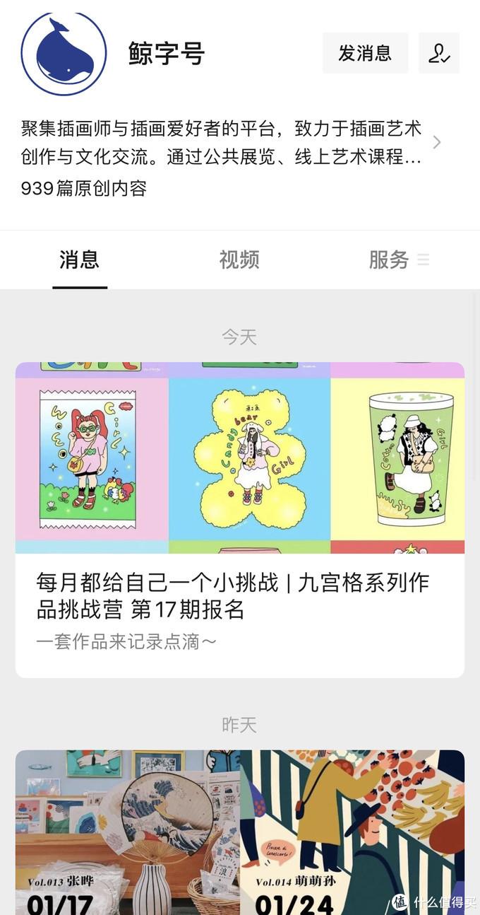 这些宝藏插画公众号,可用于学习、工作,甚至给孩子做作业,建议收藏保留