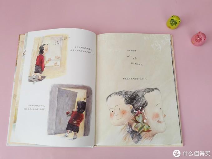 """不知道该怎么给小宝贝选书?这几本有""""个性""""的书千万别错过"""