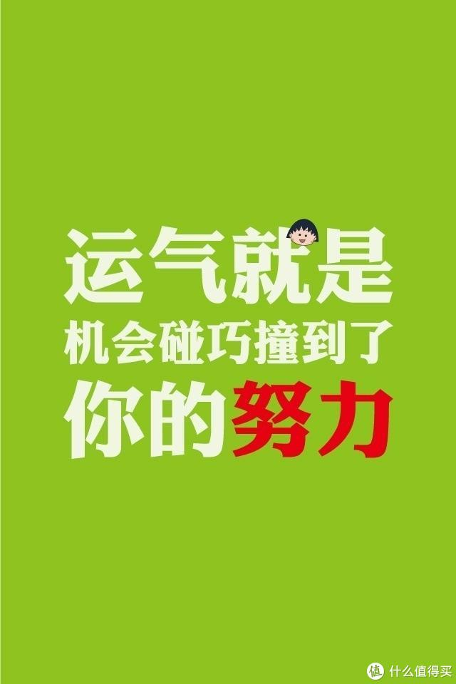 【终极年货—贵州茅台飞天攻略】全平台10大抢购渠道+实用转让方式+收货注意要点详解