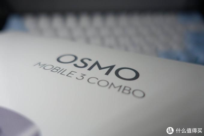 330购入的大疆osmo mobile 3