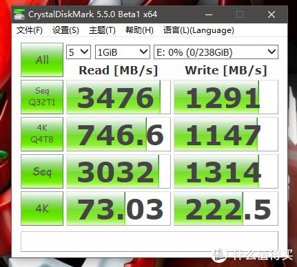 ¥249入手海康C2000Pro固态,国产紫光NAND版开箱简评