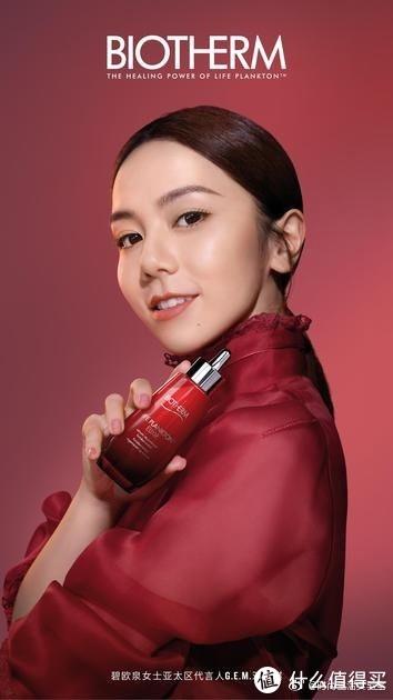 Biotherm官宣了!华语唱作天后邓紫棋成为碧欧泉女士亚太区代言人