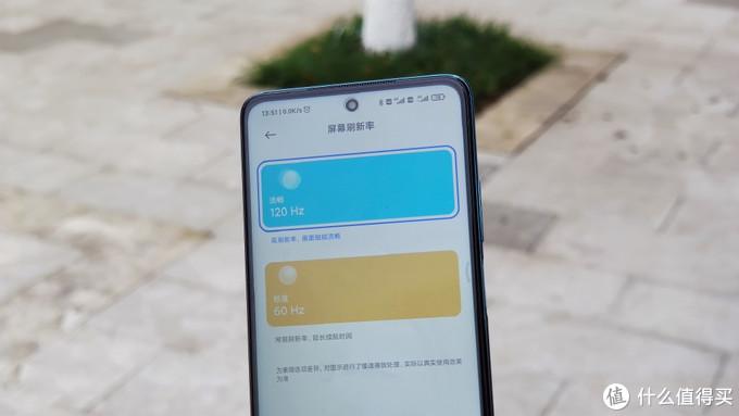 """性价比""""水桶机""""红米Note 9 Pro送老爸,他说:真不赖!"""