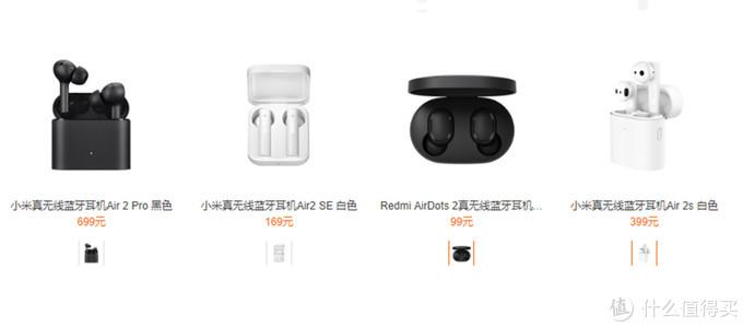 不配有线耳机、没有3.5mm音频接口不配转接线,小米11需要下单吗?