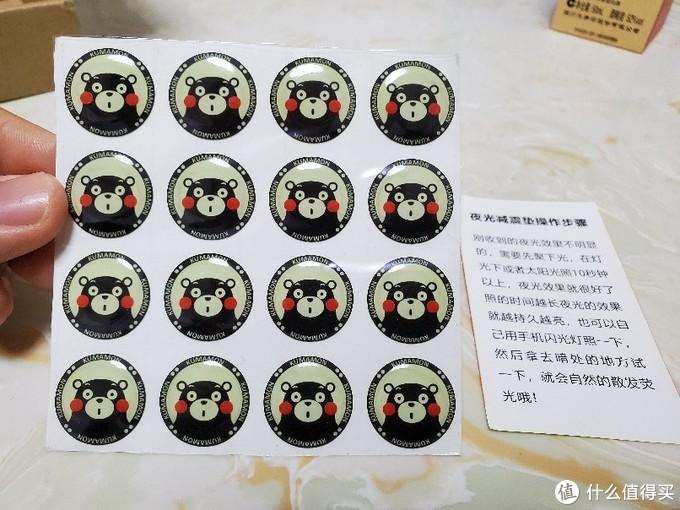 拼多多4块6买的 熊本熊夜光汽车专用减震垫片 开箱