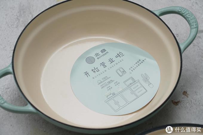用高颜值的锅具做出更好吃的家庭料理----北鼎珐琅套锅评测