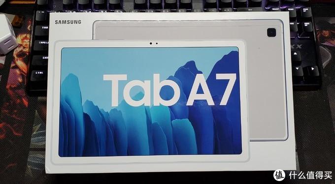 我买了值友认为最不值得买的平板---三星TAB A7