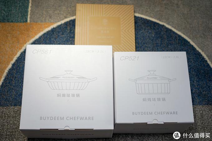 打开后里面有白色的内包装,写着锅的名字、尺寸以及侧视图