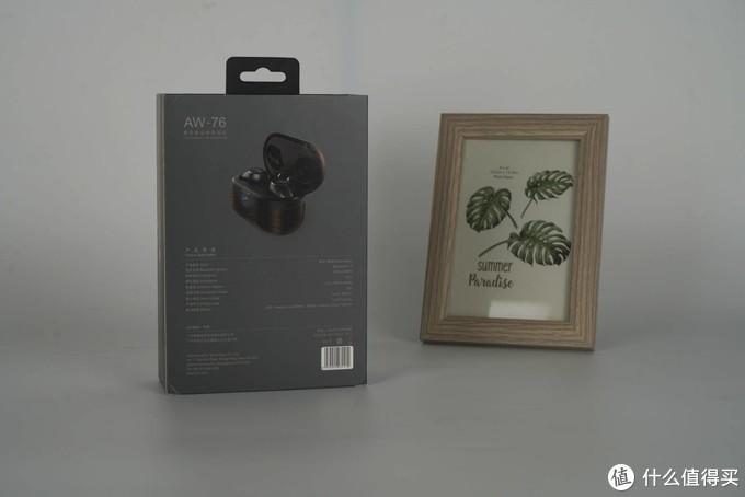 胡桃木外壳,惠威AW-76TWS耳机开箱