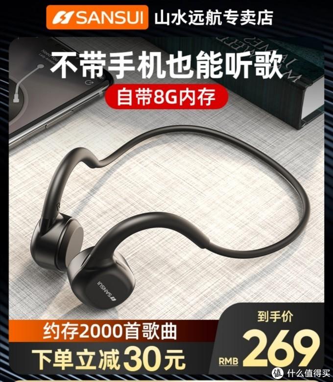 带耳机引起不适,为什么不选款骨传耳机。