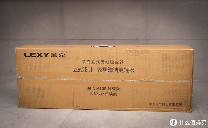 国产清洁神器 莱克立式无线吸尘器魔洁M10R