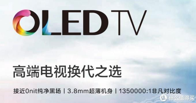 从32寸到100寸,从液晶到激光,从低端到高端,海信70多款电视机全盘点,附各尺寸性价比机型推荐!