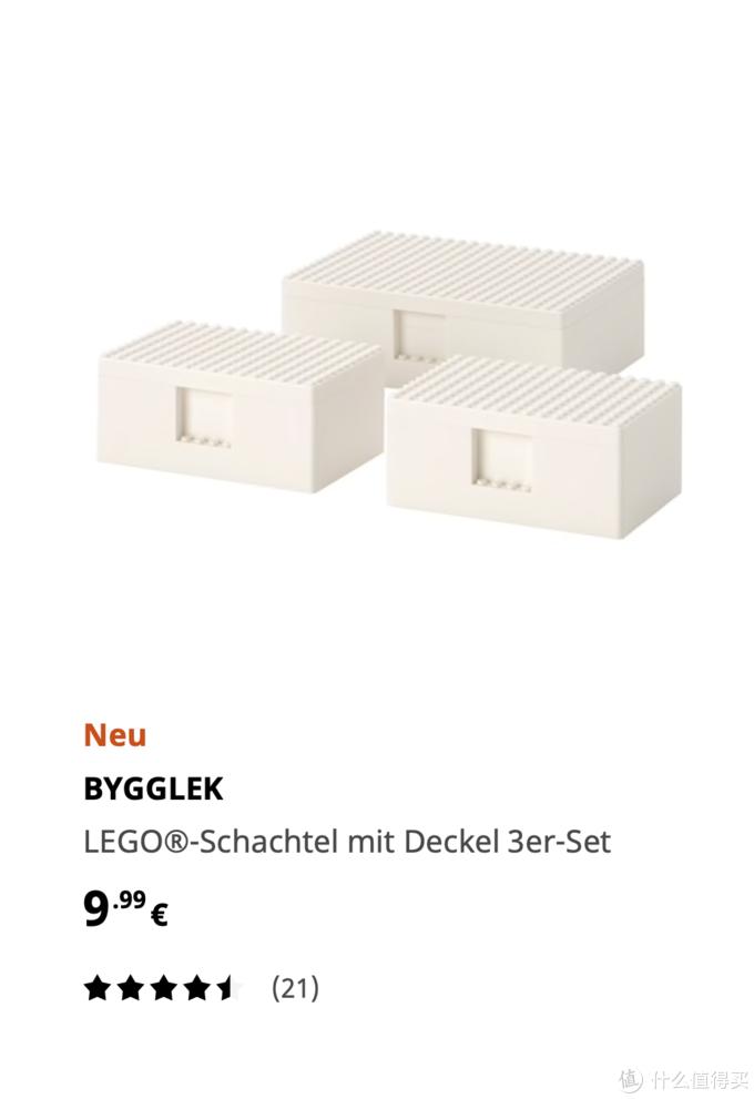 2号售价9.99欧元