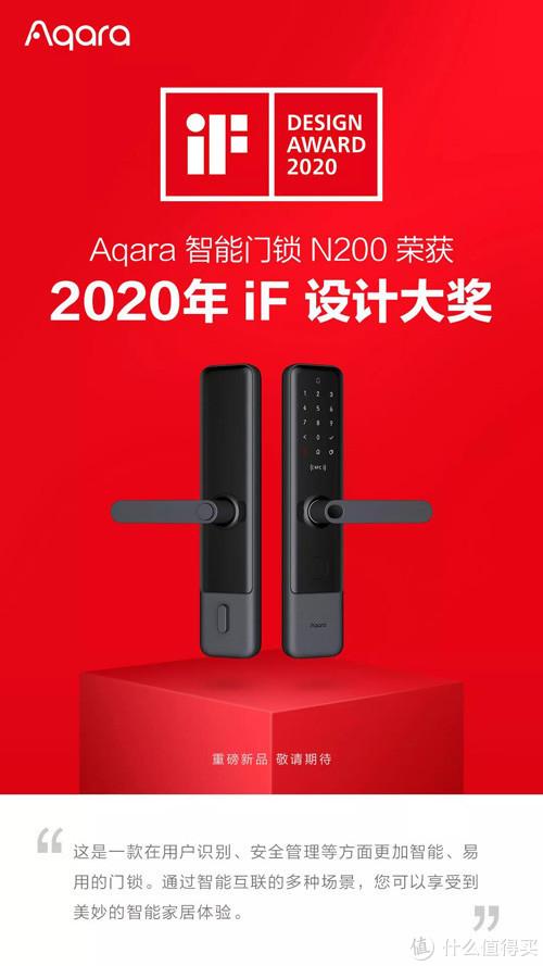 从选品到搭建智能家居场景 Aqara智能门锁N200使用体验分享