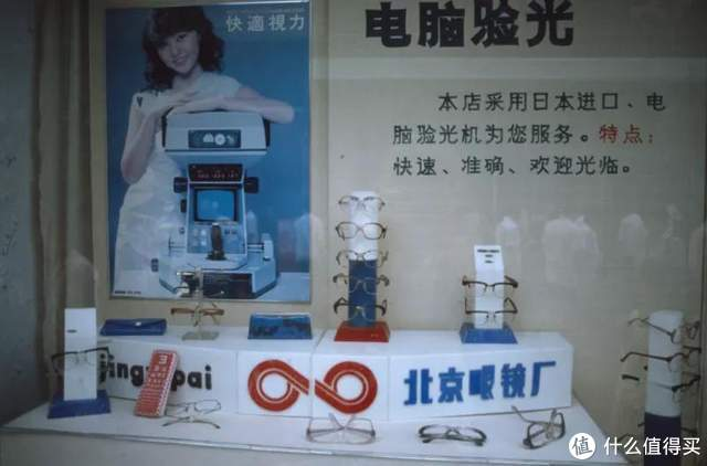 满满的回忆!摄影师镜头下35年前的北京,你还认识这些地方吗?