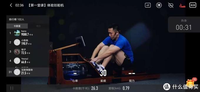 健身器材只能在家里充当晾衣架?网友:划船机看来要打你脸了