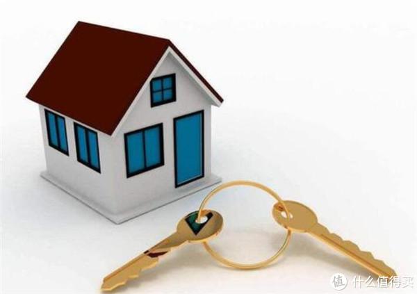 今日房产:什么是房屋二次抵押?贷款买的房子可以做吗?有答案了