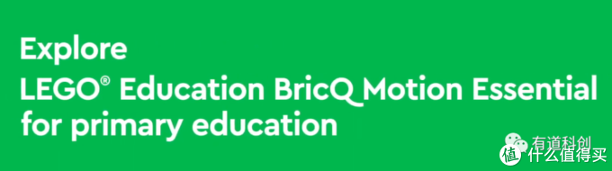 乐高教育BricQ趣动基础套装45401中都包含哪些东西?
