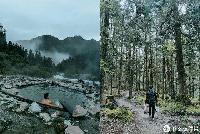 穿过丛林才能到达的野温泉