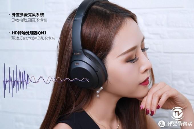 年度爆款黑科技降噪耳机索尼WH-1000XM4让您静享HiFi音乐