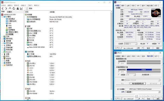 CPUZ烤机20分钟下57度(全核4.6G)