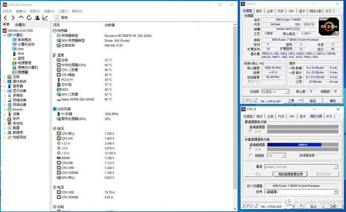CPUZ烤机20分钟下69度(全核4.7G)