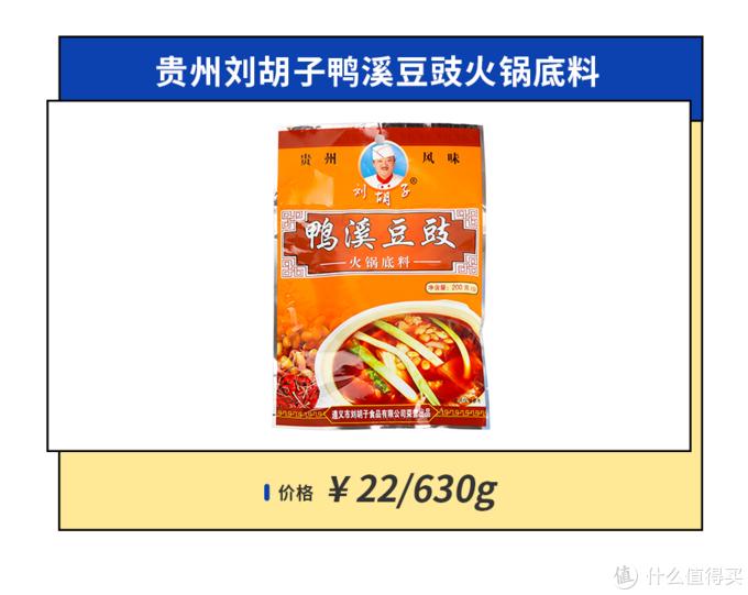 11种小众火锅汤底料,暖够你一个冬天