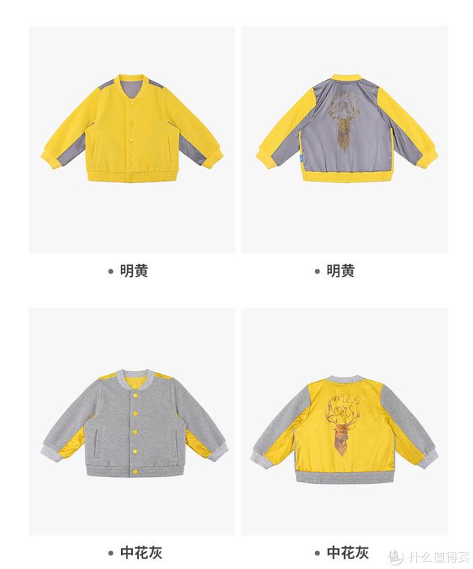 时尚拼布外套,超有质感的单品呀!