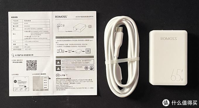 纸盒内说明书,一条CC线,65w充电头主体
