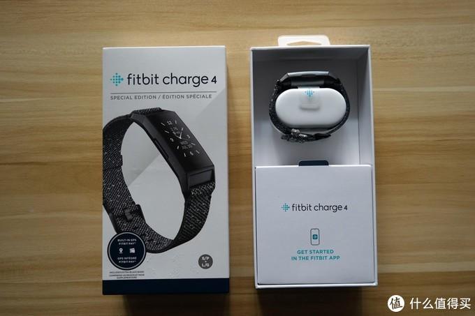 一款很纯粹的智能运动手环!Fitbit Charge 4智能手环开箱评测