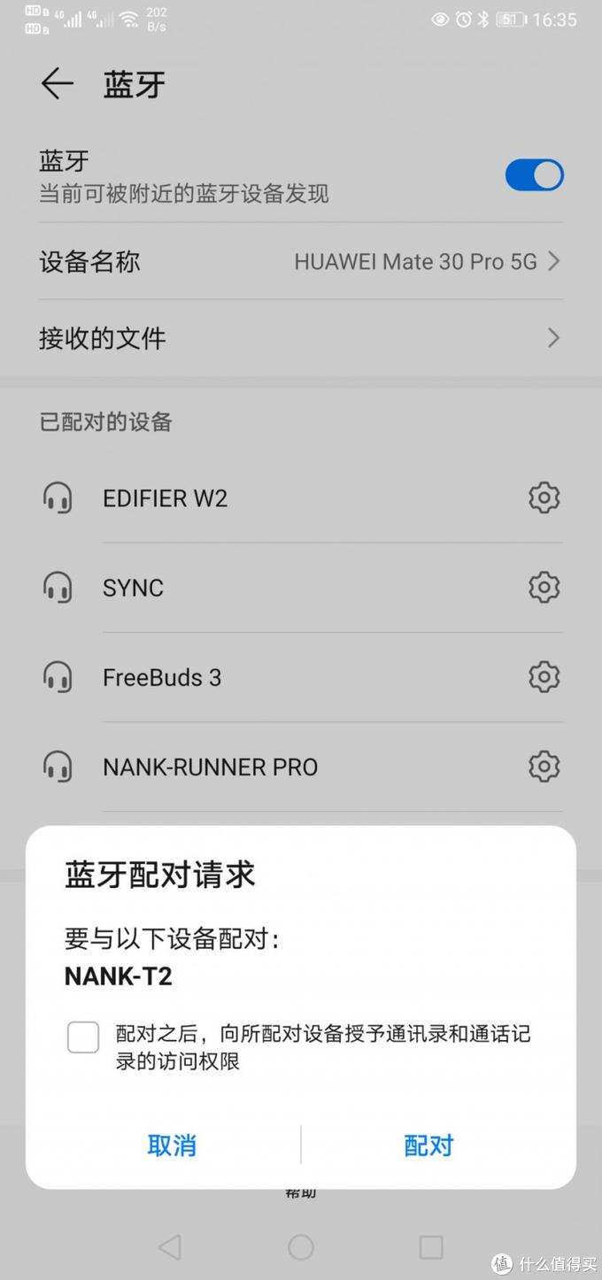 给你更好的音质-Nank南卡T2真无线圈铁一体蓝牙耳机初试