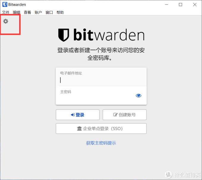基于Docker搭建bitwarden密码管理服务器