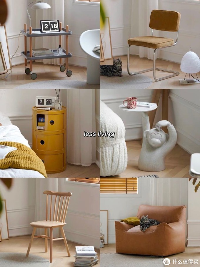 超有设计感的家居好店!高颜值 实用好品质
