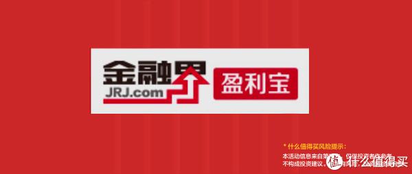 财经上午茶:纽交所摘牌三大运营商情况再反转;央行表示稳健货币政策要灵活精准