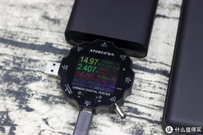 充电宝也能实现双向快充!电友65W PD快充充电宝体验