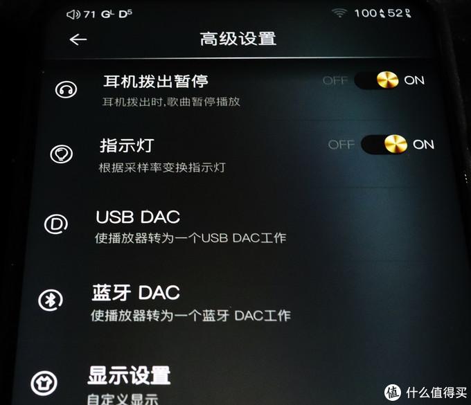 (DX300增加了LED指示灯设计)