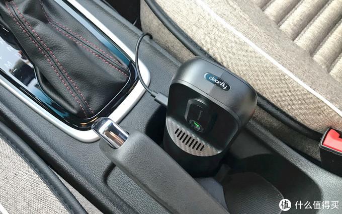 有品上架水离子杀菌杯:家车两用、深度除味杀菌