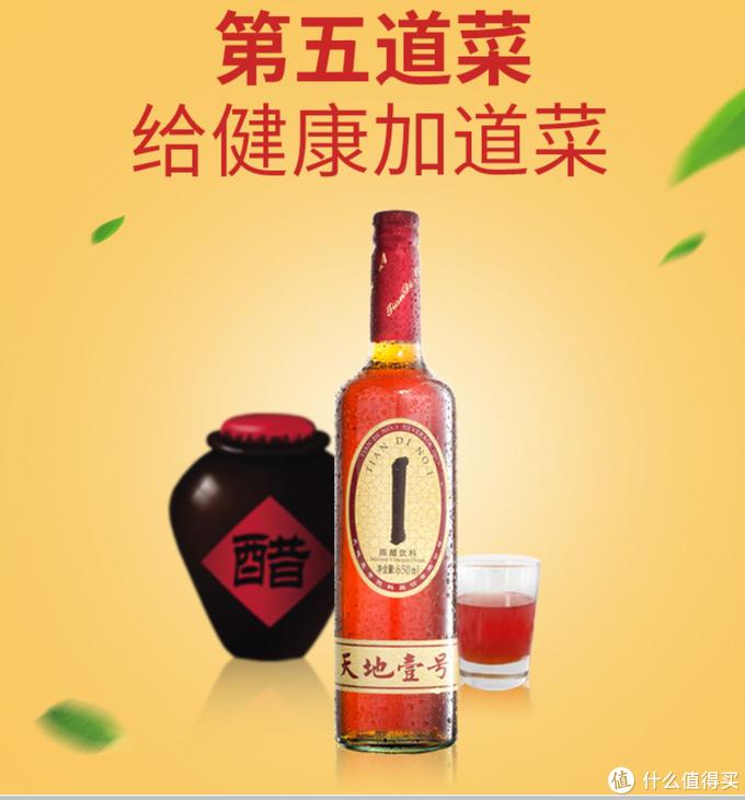 看不上茅台,春节喝啥?老广的杯中物——广东本地酒水盘点