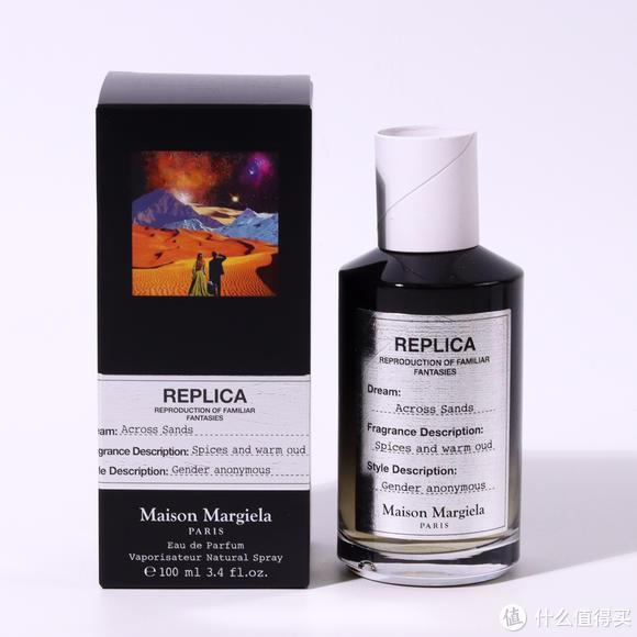 马丁·马吉拉MMM 沙漠穿行 一款默叔踩雷的香水