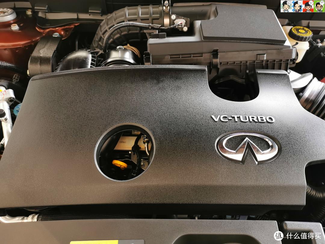 全球首创可变压缩比涡轮增压的2.0TVC-Turbo发动机,汽缸运转时的压缩比可以根据实际使用需求,在8:1到14:1之间自由切换。最大马力245PS,最大功率180N·m,搭配CVT模拟8挡无级变速箱,0-100km/h加速7.4秒,可以说是傲视同级。