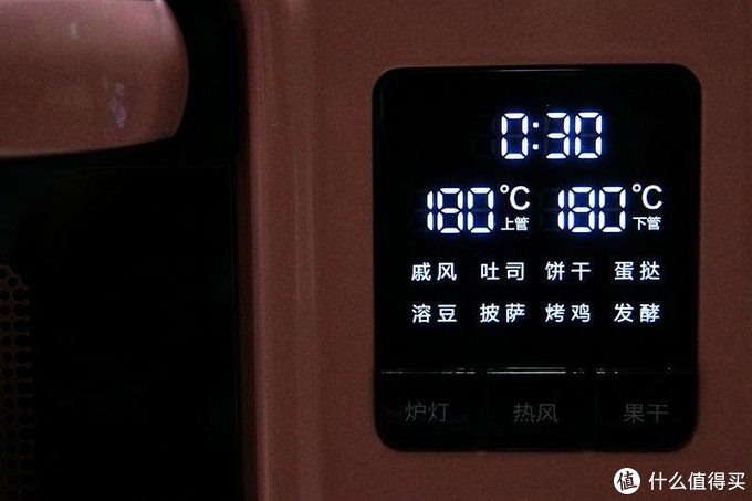 颜值领衔,精准温控:海氏C40电烤箱烘焙体验